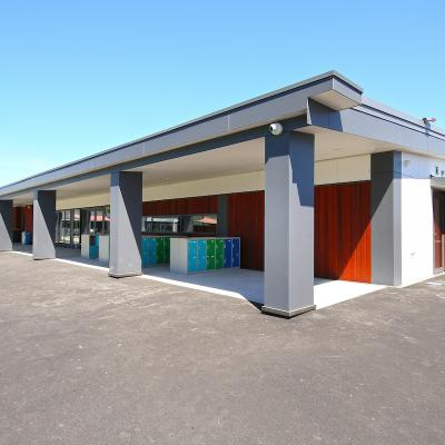 St Albans Primary School, Christchurch