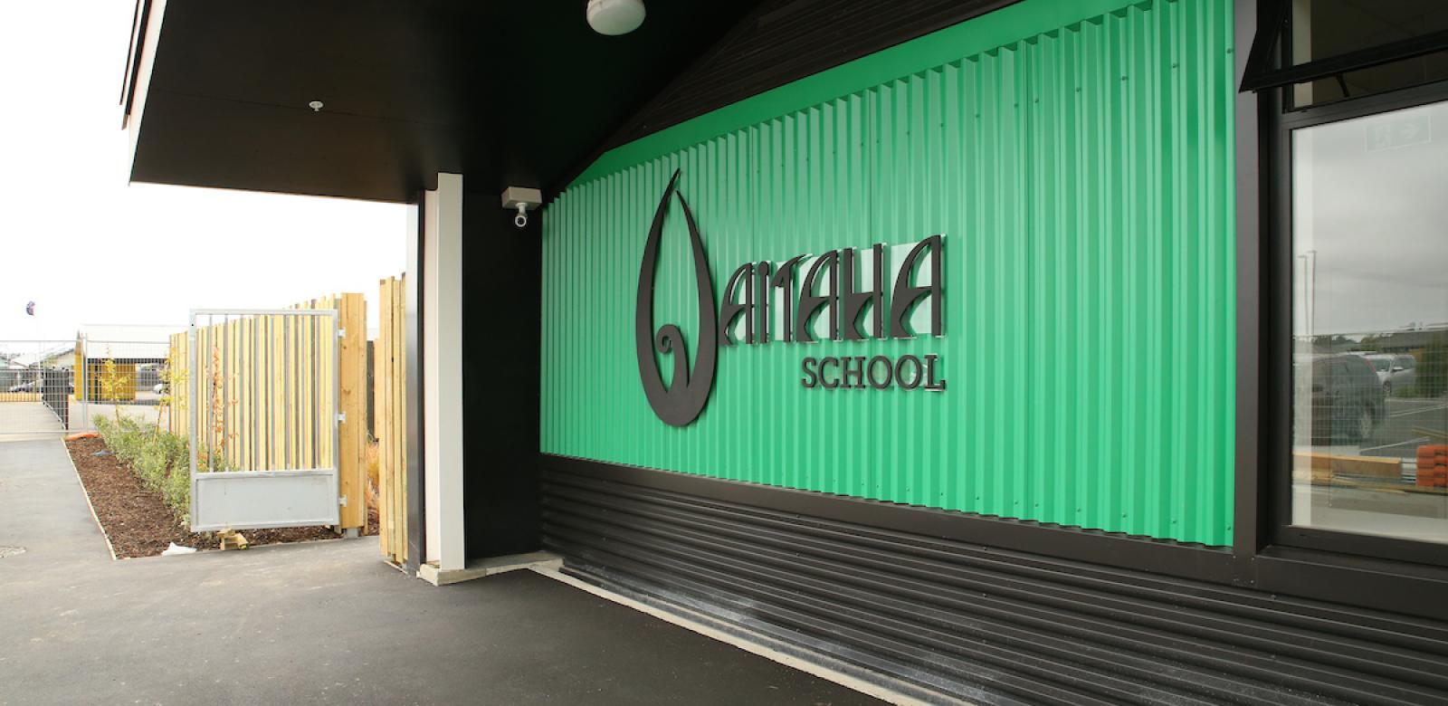 Waitaha School, Christchurch